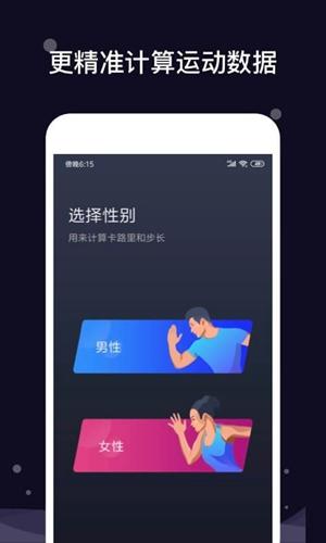 趣伴app截圖2