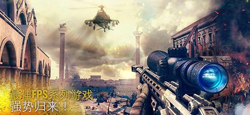 手機槍戰游戲排行榜4