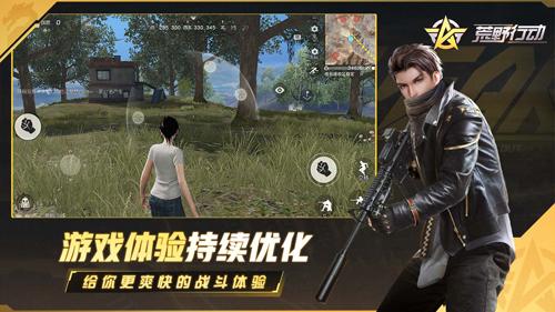 手機槍戰游戲排行榜9