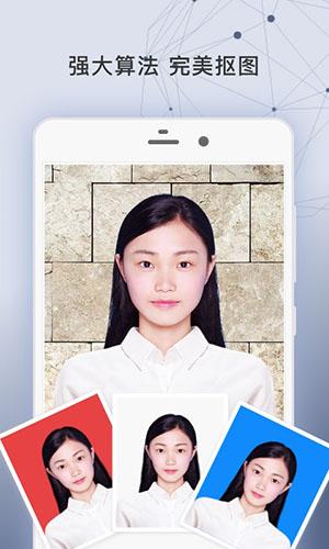 签证照片app截图1