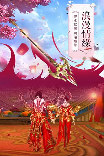 新忍者世界截图3