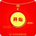 红包提醒app