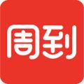 周到上海app