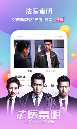 搜狐視頻app截圖2
