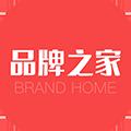 品牌之家app