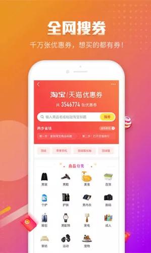 品牌之家app截圖5