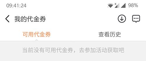 九游app安卓版2