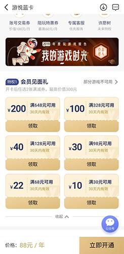 九游app安卓版3