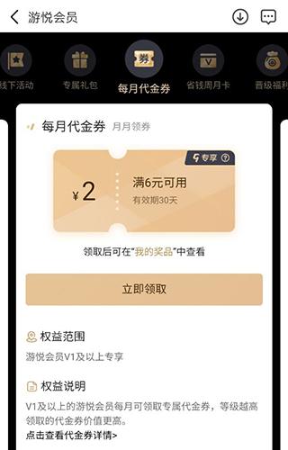 九游app安卓版4