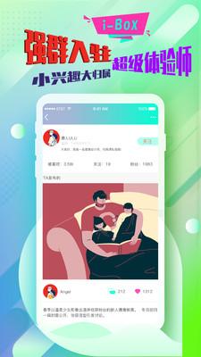 绘画兴趣盒app截图4