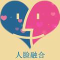 顏值變臉app