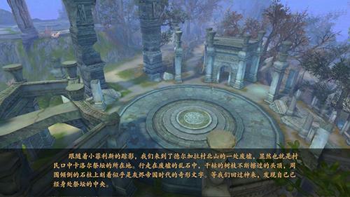 龍刃:混沌之主截圖4