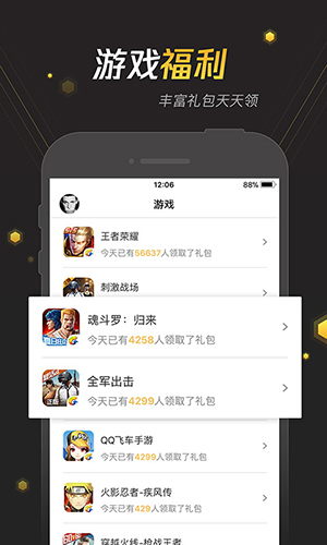 手游寶app截圖1