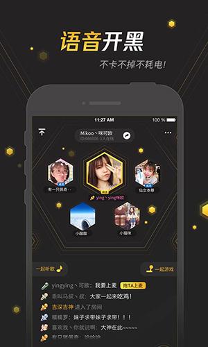 手游寶app截圖3