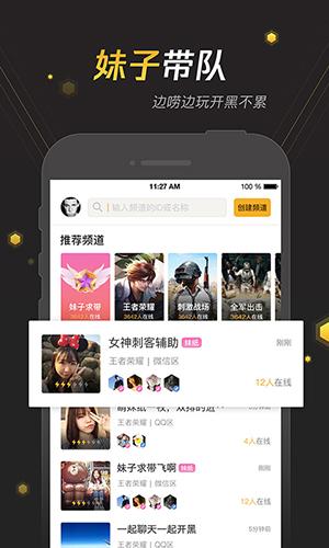 手游寶app截圖2