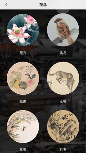 漢翔書法客app截圖3