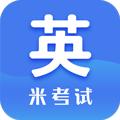 考研英語app