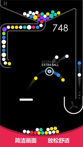 球球彈一彈截圖5
