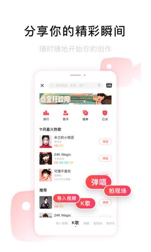 唱吧音視頻app截圖4