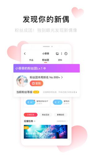 唱吧音視頻app截圖5