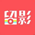 留影音樂相冊app