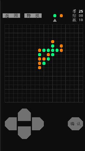 CMD五子棋截图2