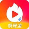 火山极速版app