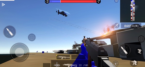 战地模拟器截图5