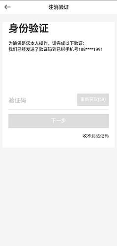 寺庫奢侈品app圖片5