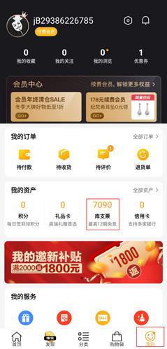 寺庫奢侈品app圖片1