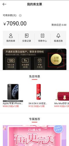 寺庫奢侈品app圖片2