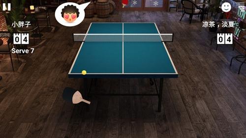 虛擬乒乓球截圖1