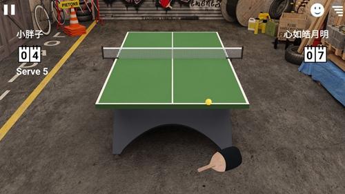 虛擬乒乓球截圖2