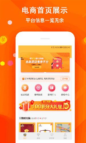 優品海淘商城app截圖4