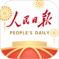 人民日報APP