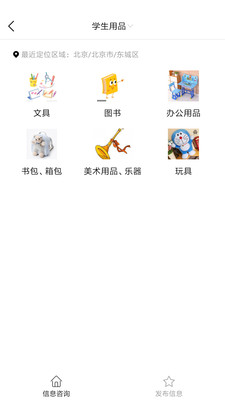 文远文app截图1