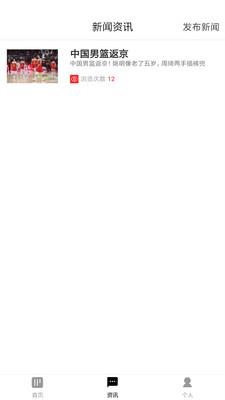 文远文app截图2