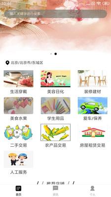 文远文app截图3