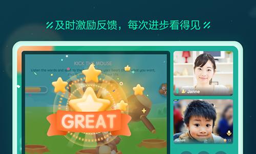新东方云教室app截图2