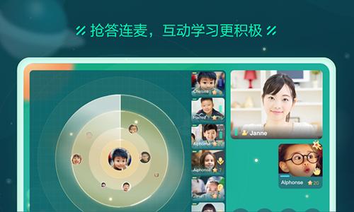 新东方云教室app截图5