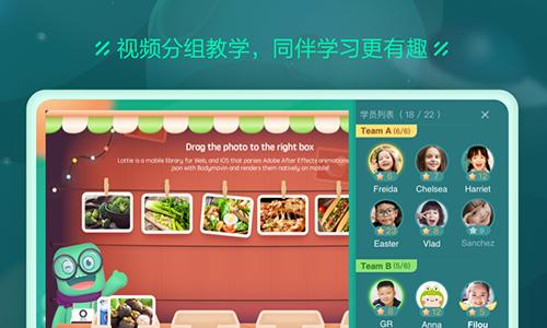 新东方云教室app截图4