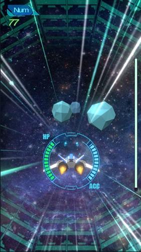 星間飛行截圖3