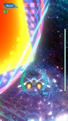 星間飛行截圖5