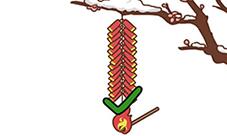腦洞大大大春節第7關怎么過 點燃鞭炮技巧攻略