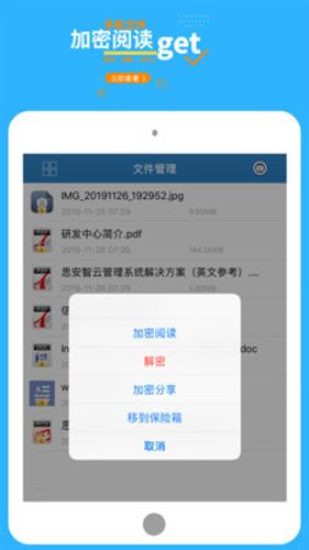 360加密極速版app截圖3