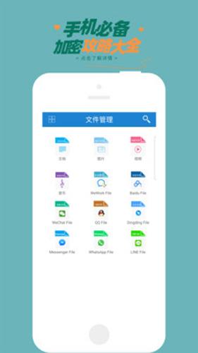 360加密極速版app截圖2