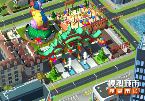 模擬城市:我是市長4