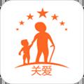 九護關愛app