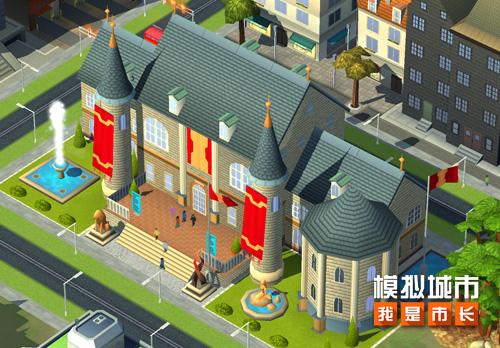 《模拟城市:我是市长》开启阿尔卑斯行程