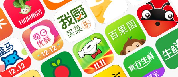 買菜app哪個好